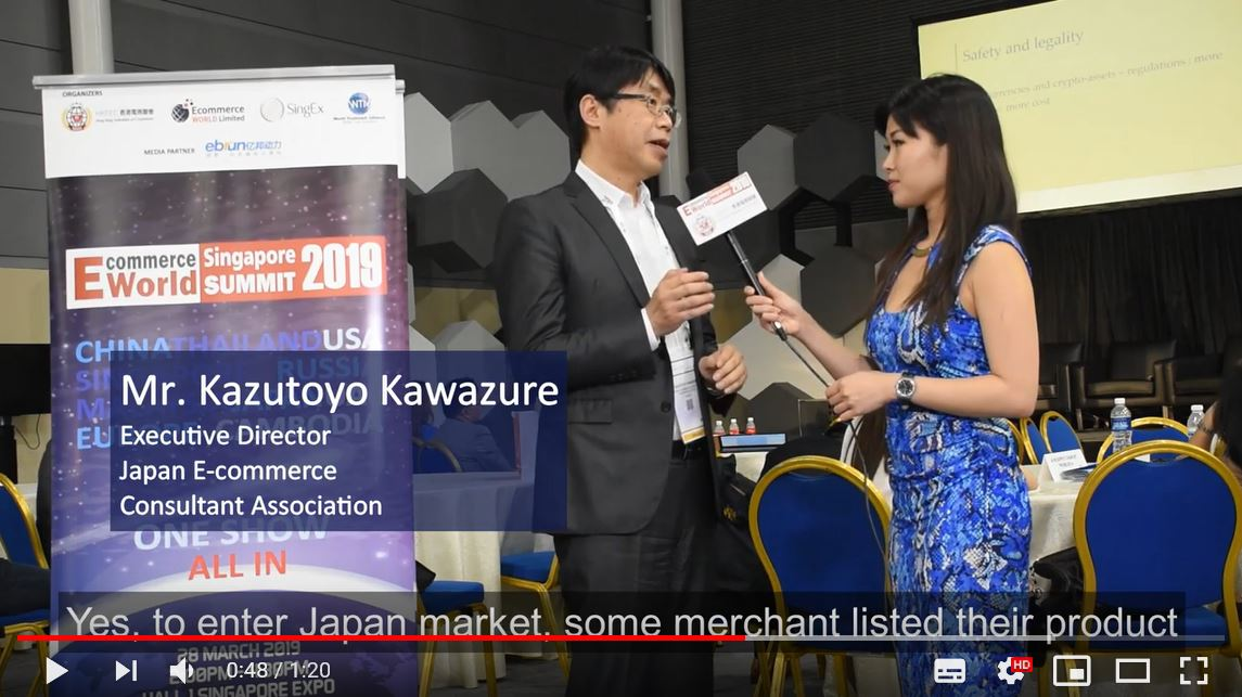 Exclusive interview with Kazutoyo Kawazure