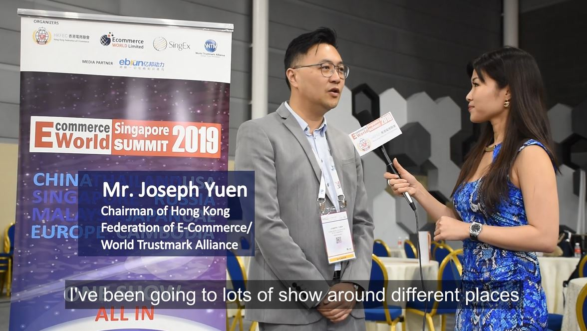 Interview with Joseph Yuen